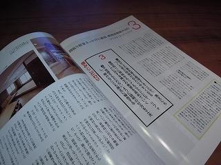 s-DSCN7381.jpg