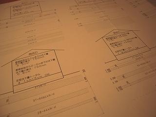 s-DSCN0960.jpg