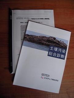 s-DSCN1755.jpg