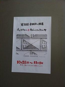 s-画像 022.jpg