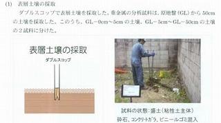 s-scan-20110527054547-0000.jpg